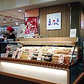 まねき阪神梅田店
