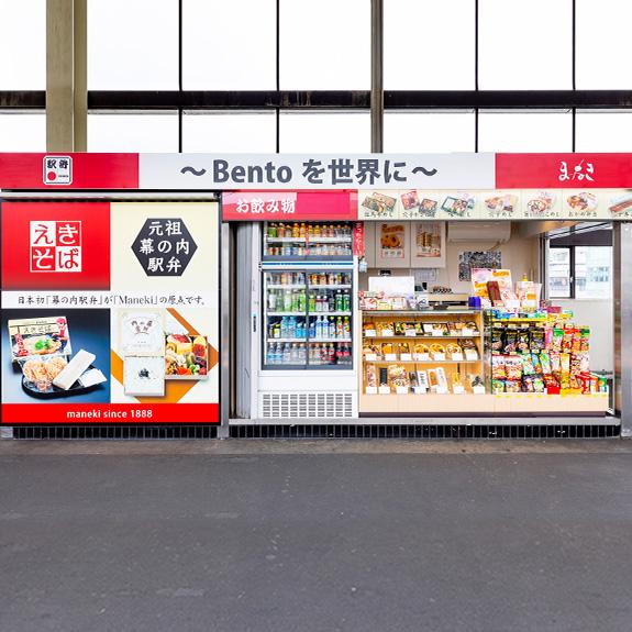新幹線(11番ホーム)